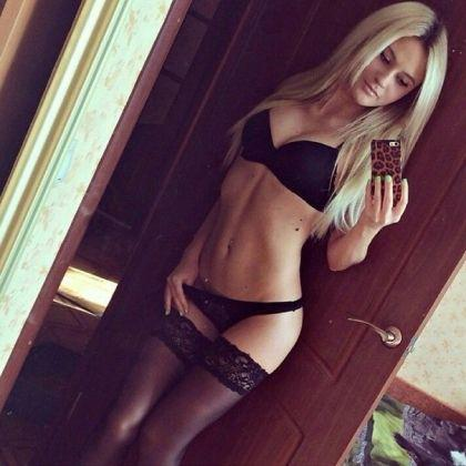 Tuva Stina escort